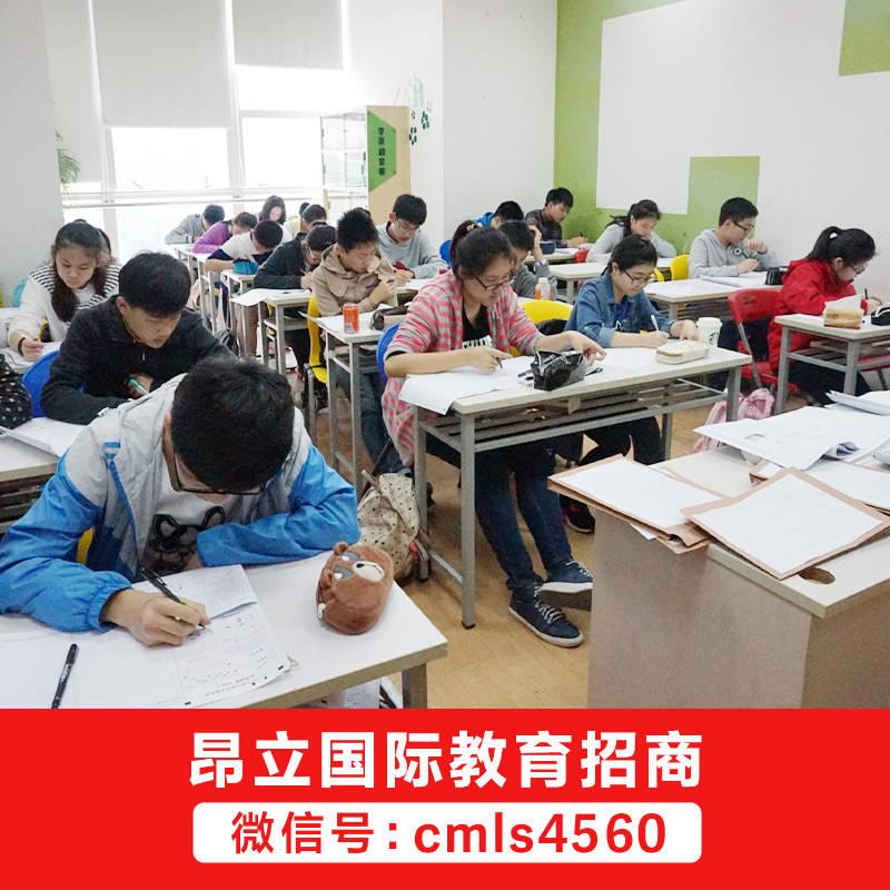 如果你想在重庆开一家昂立国际教育,