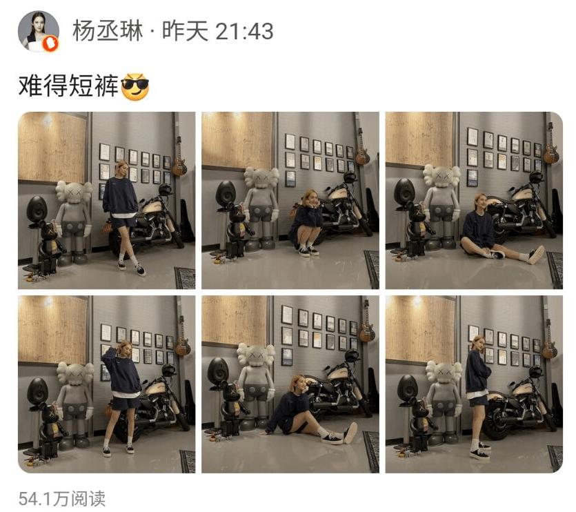 """杨丞琳太猛了,穿短裤还敢这样坐,网友:""""嫁人了就是不一样"""""""