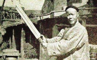 清朝最后一位刽子手:一生斩掉三百多颗头颅,晚年终迎来惩罚
