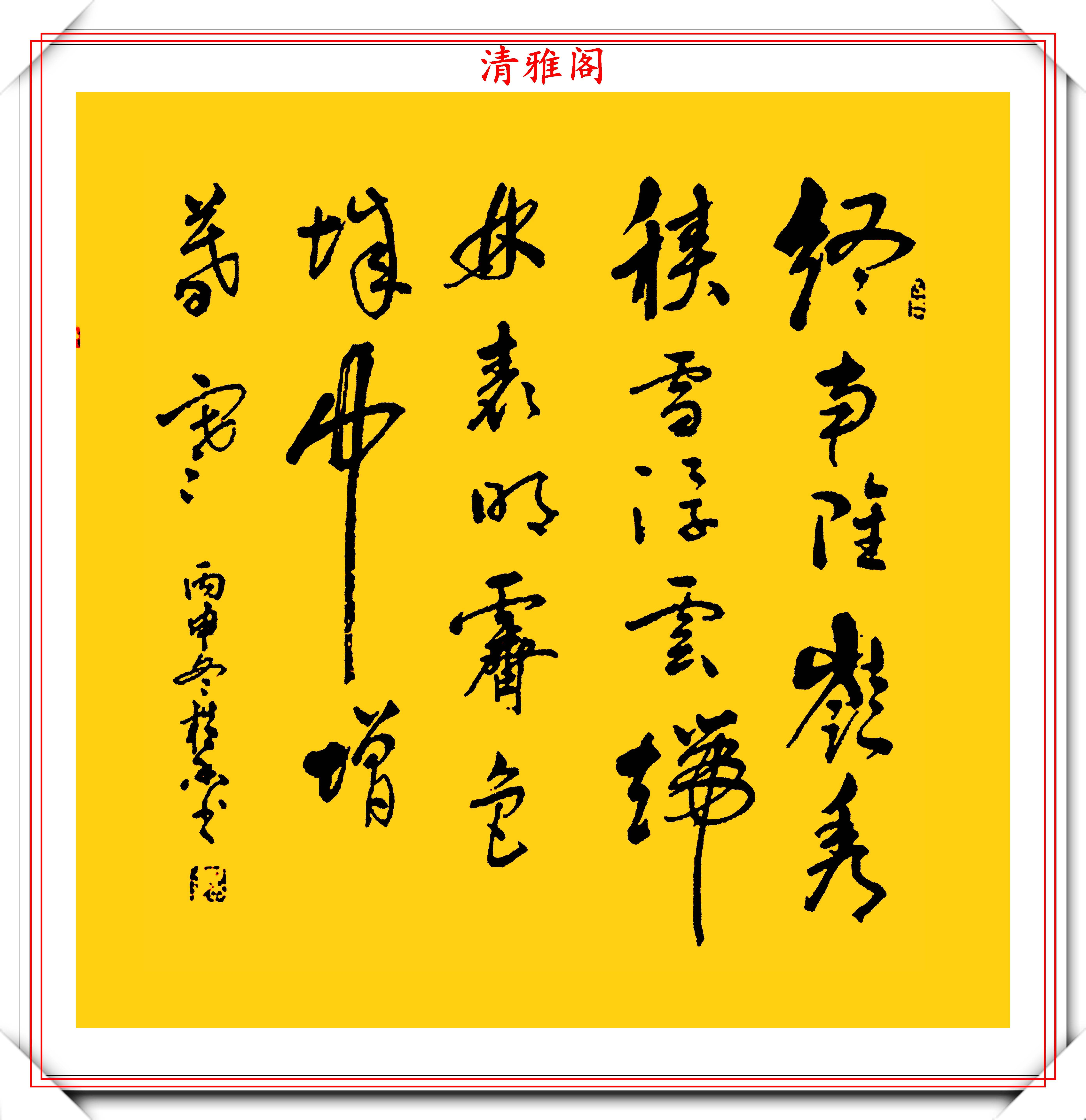 中书谢女书法家王桂香浏览书法精品,雅