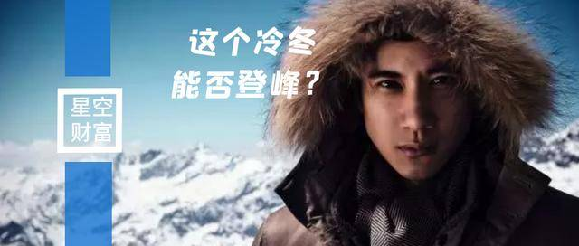 【波司登︱暖心的冷冬里,成本费用管控能力添冷意?】