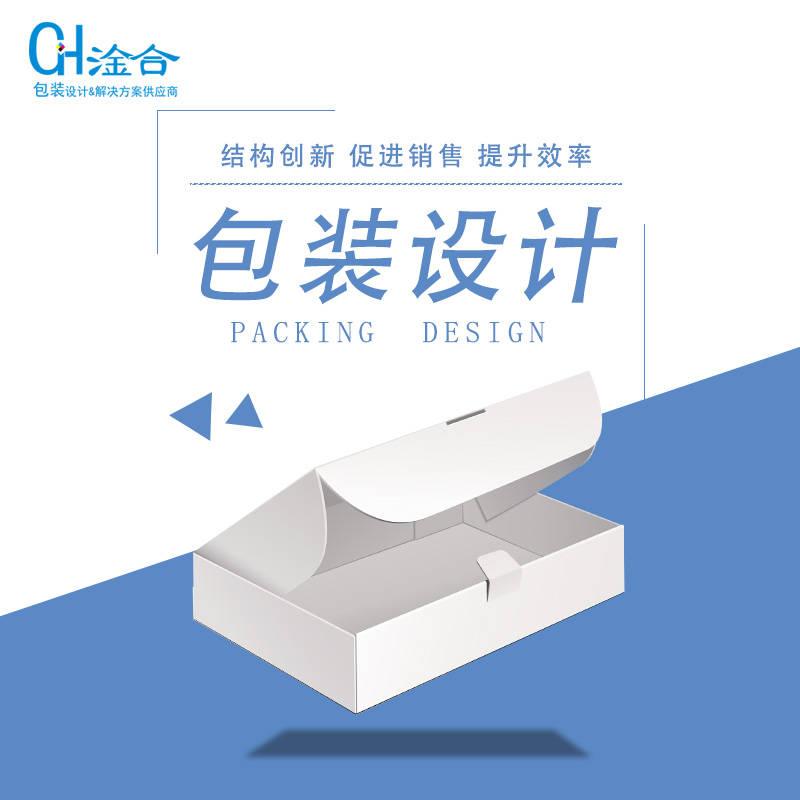 包装胶盒设计的组成部门