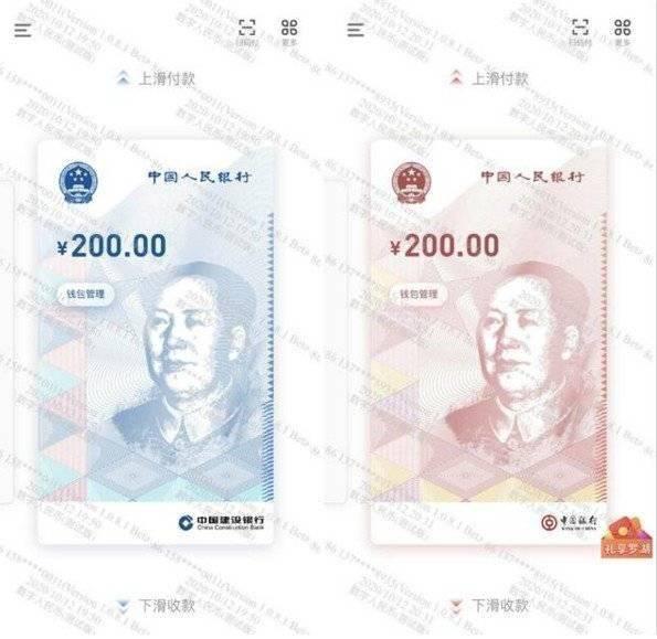 _关于数字人民币,央行有了最新回答!