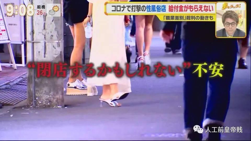 店 性 風俗 「こんなはずじゃなかったのに」コロナで風俗嬢は… 月50万円の収入が激減|総合|神戸新聞NEXT