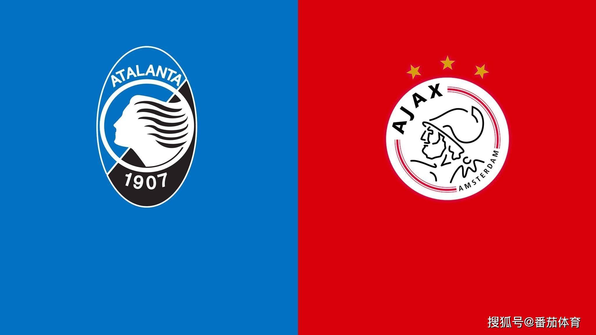 [欧冠杯]赛事前瞻:亚特兰年夜vs阿贾克斯,亚特兰年夜崭露头角