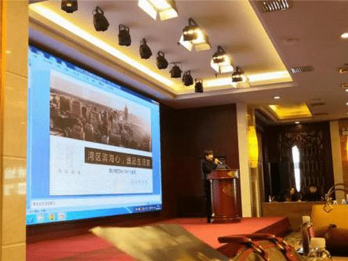 共发展,促和谐—吉林省文化艺术协会助力湾区地产经济交流会