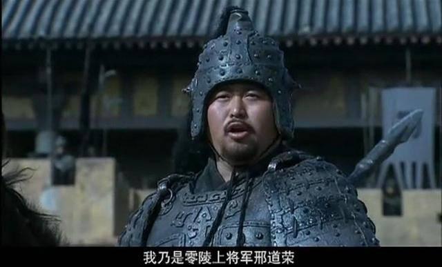 三国最嚣张的武将,单挑张飞赵云,与诸葛亮拼智商,可惜眼高手低