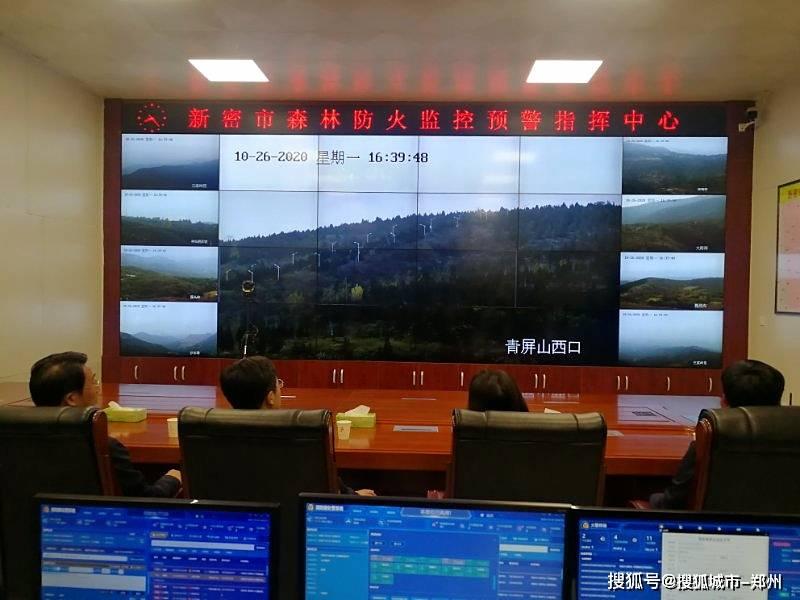 河南郑州累计投入6188.3万元 用科技筑牢森林防火安全墙