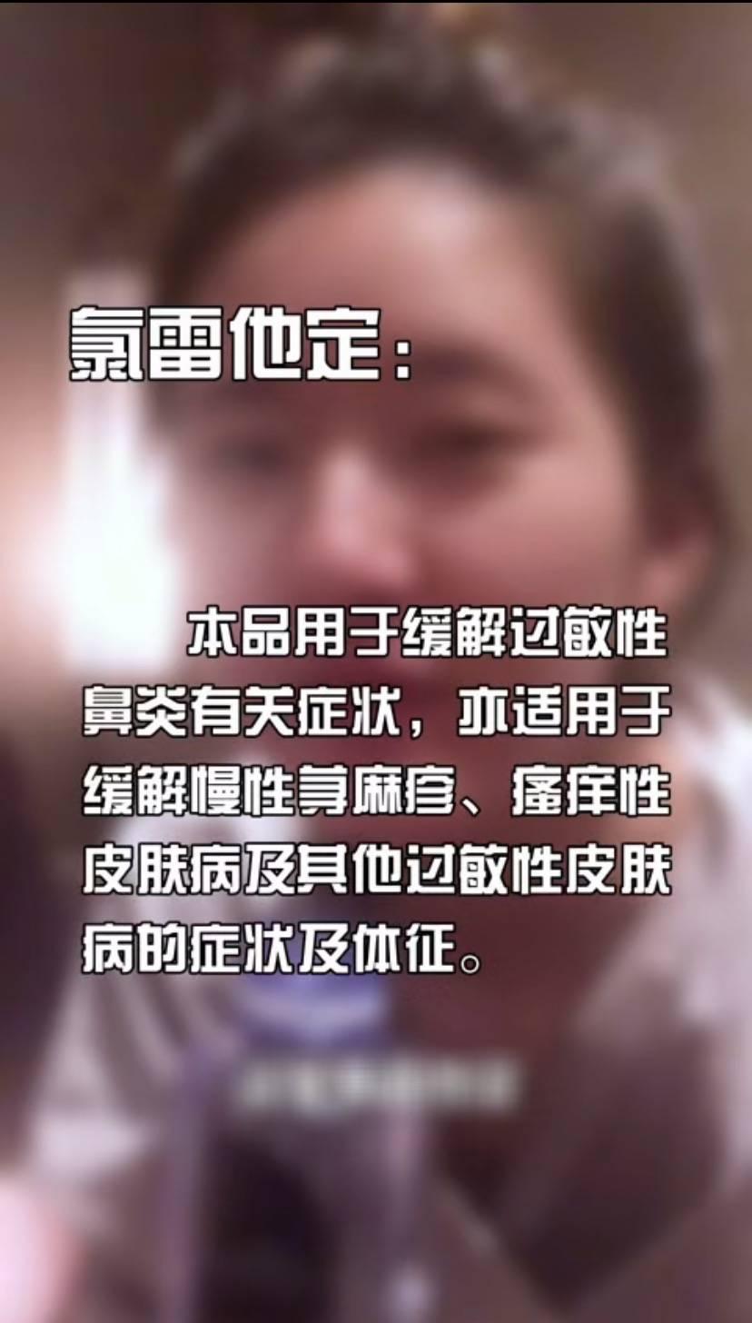 内娱误食散粉第一人 赵露思不愧是沙雕榜排名第一女艺人!