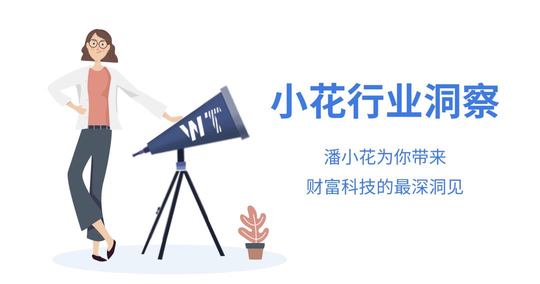 [行业洞察 | 解读「深圳改革40条」对财富管理行业的影响]