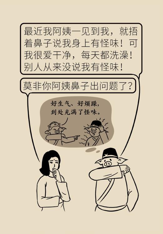 《正风反腐就在身边》第一集:《政治监督》