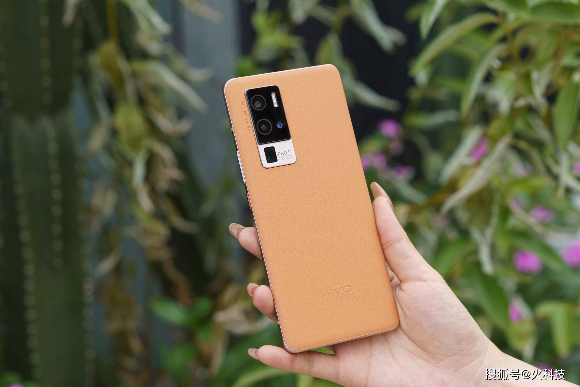 原创            最新4大国产旗舰手机,你会买吗?