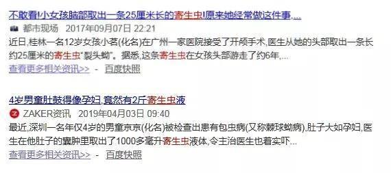 黑龙江黑河新增4例本土确诊 市区内公交车、出租车停运