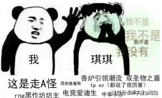 表演艺术家黄宗英去世