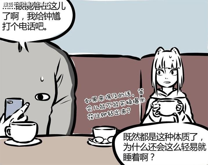 """贵州""""内衣不合身拒迎亲""""事件女方:已办下离婚证"""