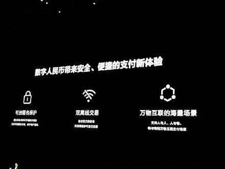 【华为手机钱包支持数字人民币 无网络也可交易】