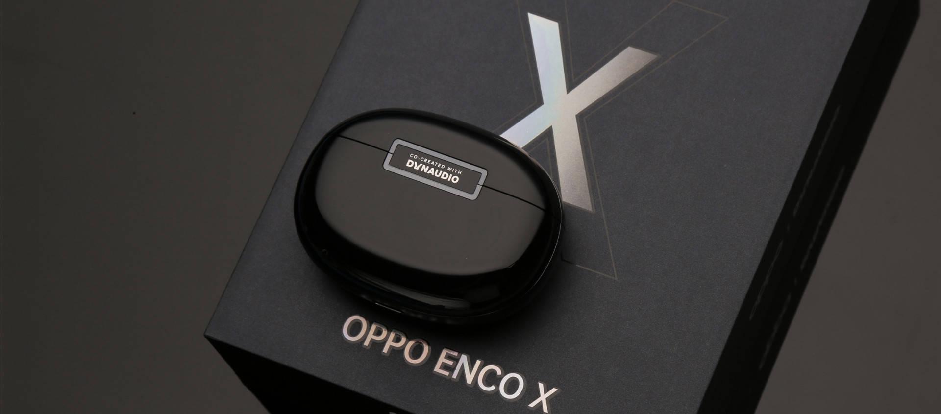 丹拿附体,加钱变强!OPPO Enco X无线降噪耳机体验