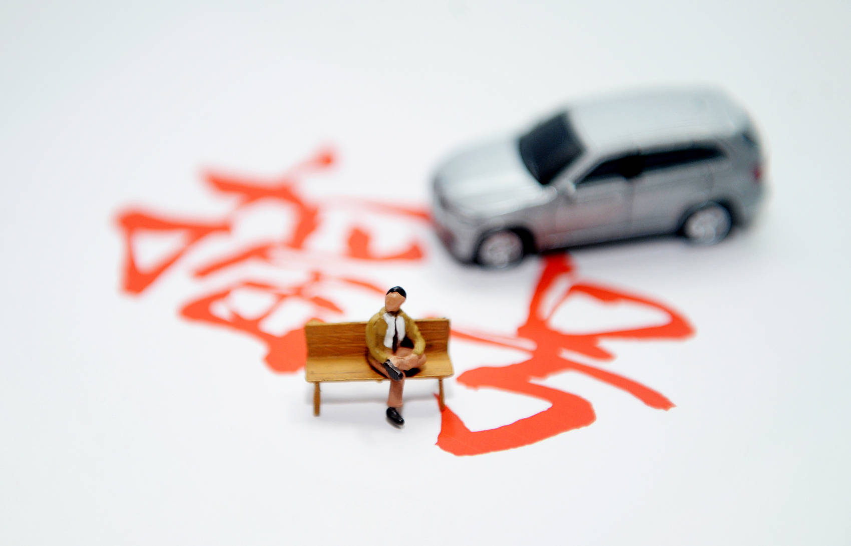 """车市周""""数""""评丨约3120人抢一个北京普通车指标,银隆新能源成被执行人"""