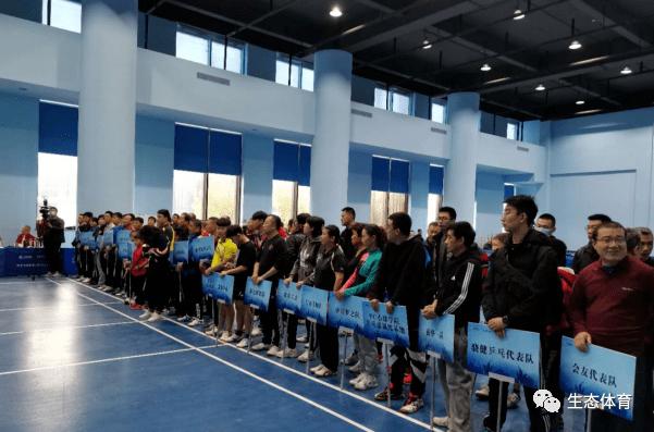 首届潍坊市乒乓球邀请赛成功举办_比赛