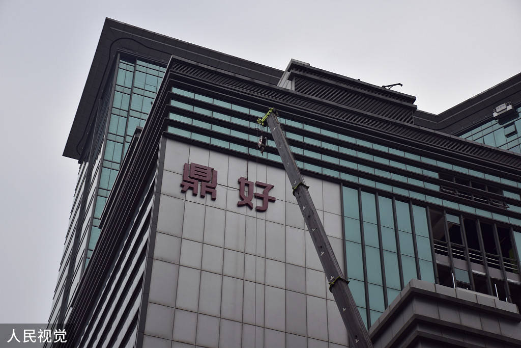 百事3注册在刘强东隔壁做生意的他们即将退场(图7)
