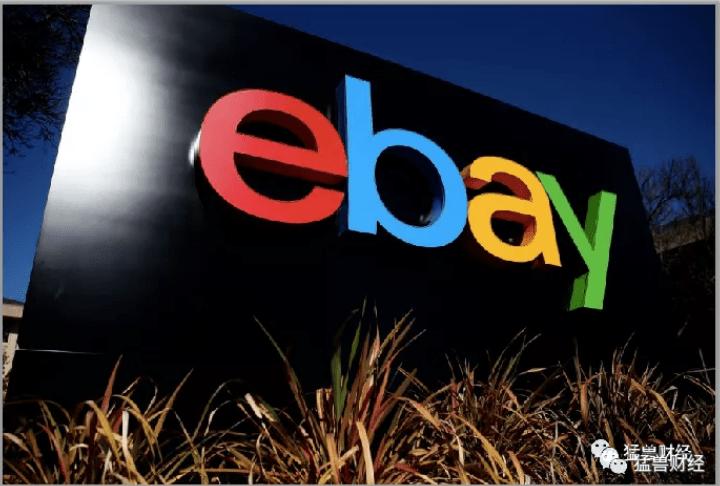 【猛兽财经】预警:eBay在疫情中的受益将逐渐放缓_OD体育注册