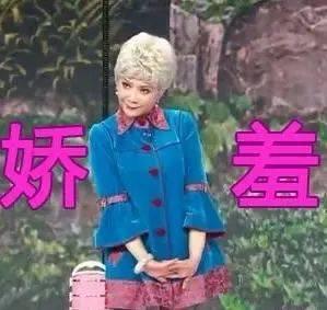 """蔡明录节目""""揩油""""小鲜肉,牵手摸腿太频繁,59岁的她为老不尊?"""