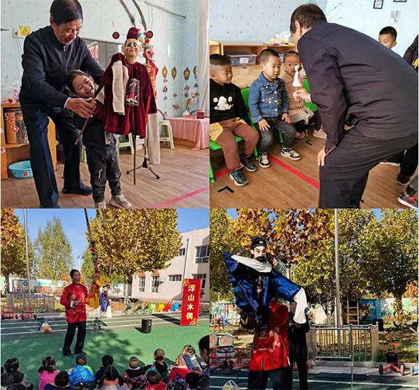 传承非遗文化 厚植乡土情怀——浮山县第三幼儿园乡土课程主题活动的探究