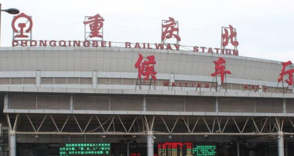重庆人口密度_榜单:中心城市人口密度,上海、广州较密集,西安、重庆较稀疏