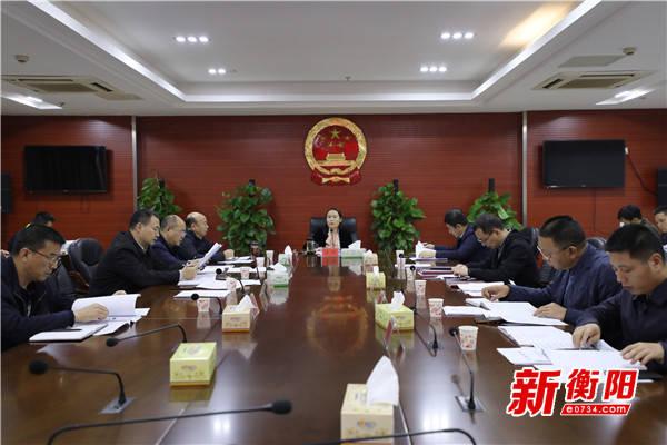 雁峰区传达学习党的十九届五中全会精神和《政法工作条例》
