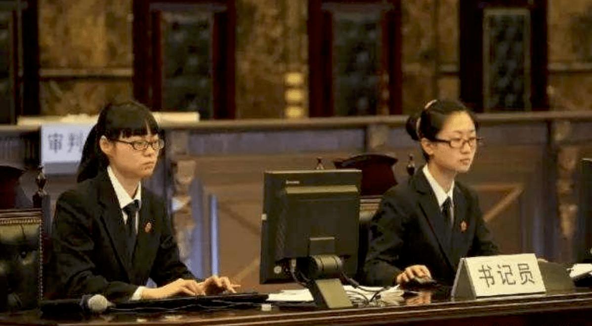 法院的书记员使用的是什么编制,有发展前途或者晋升空间吗