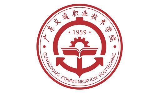 广东交通职业技术学院高职高考3+分数线、招生计划、全景图(含2018_OD体育网页版(图1)