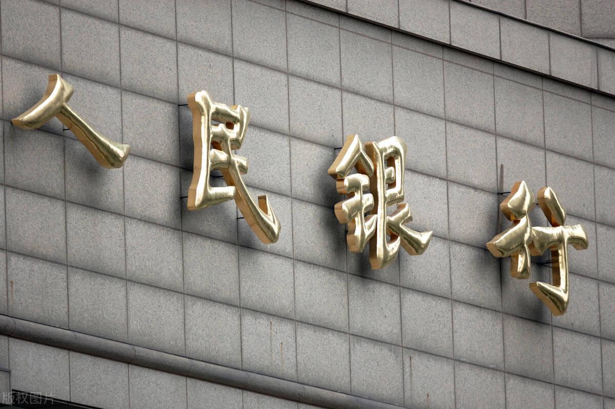 中国人民银行报考热度、报考人数、报考难度再创新高