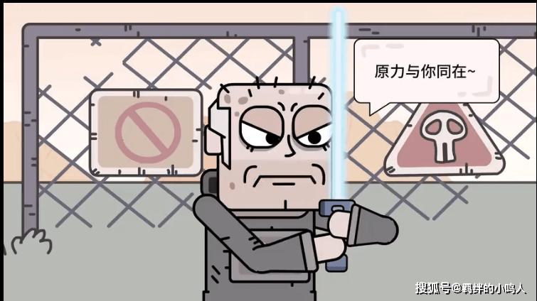 多木动画新作《蜗牛小队》登陆b站,搞笑动画短片不容错过!