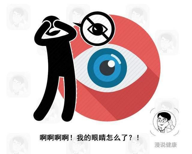 每6秒就有1人患上糖尿病?不想失眠,糖友们要记住眼睛5个异常