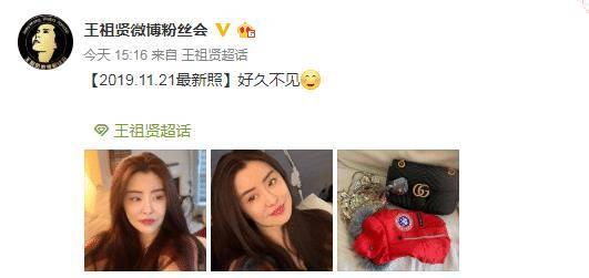 52岁王祖贤罕见晒自拍,淡妆出镜皮肤白皙,神态成熟稳重韵味十足