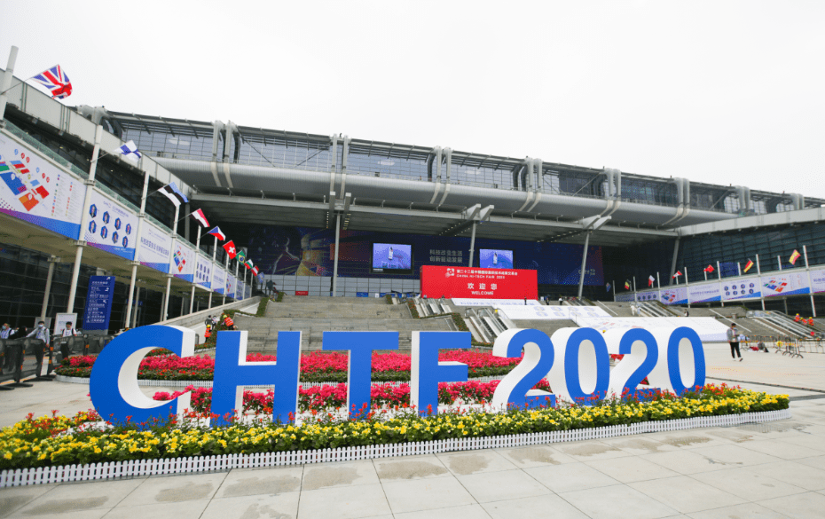 观展人数超45.1万人次 第二十二届高交会圆满闭幕