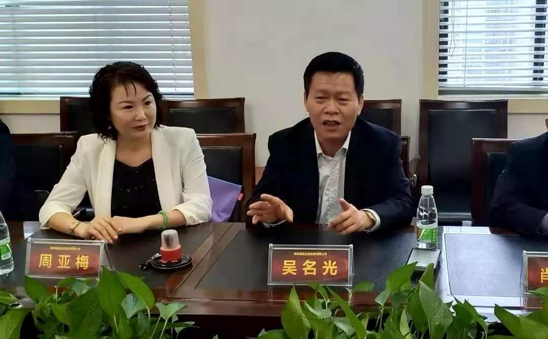 国盛董事长_盛天网络董事长图片