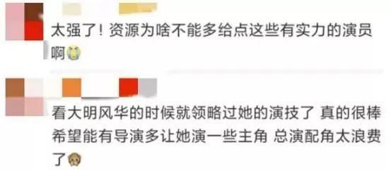 《无证之罪》邓家佳演技炸裂,畴前朴实的唐悠悠不见了!(图1)