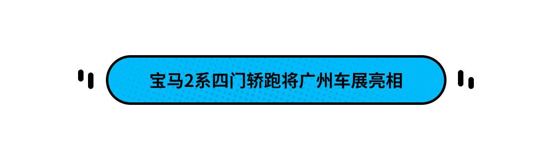 """冲击全国潮流品牌迈凯轮GT MSO""""星云骑士""""发布"""