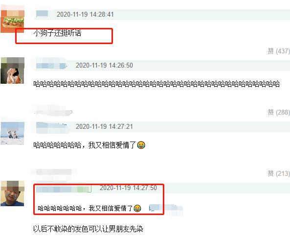 魏大勋染了杨幂最想测验考试的发色,网友:又置信恋爱了(图12)
