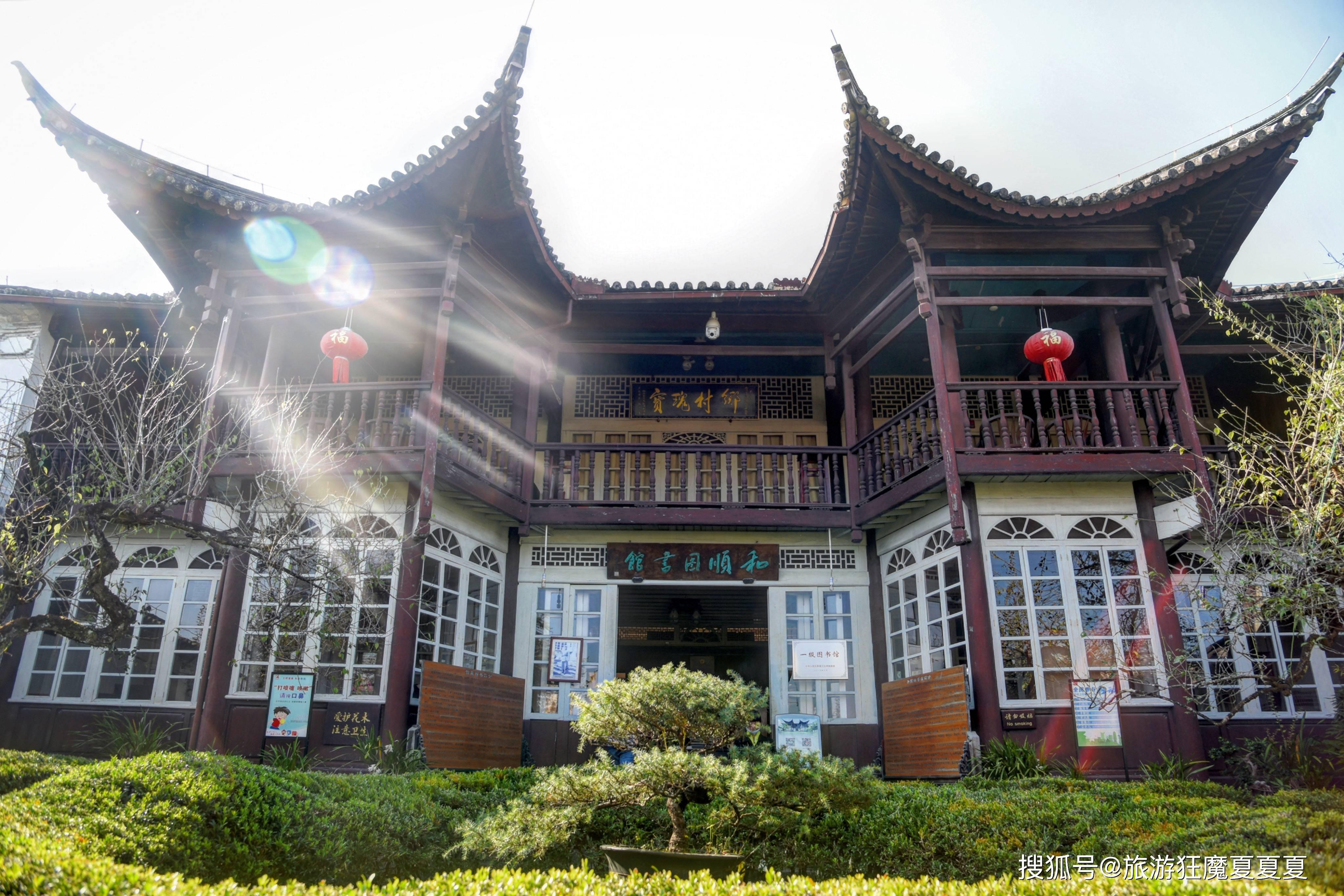 """原创             云南腾冲的""""学霸""""村,明清两朝共出举人400多名,建筑更是精湛"""