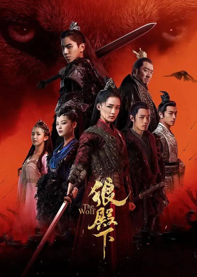 击败了《鹿鼎记》,肖战新剧刚开播就冲上热度榜第一!
