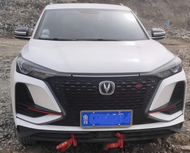 砾石厂老板花了12万买了长安CS75P,第一辆创业的车是长安之星