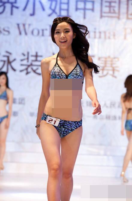 李亚鹏绯闻女友泳装照曝光,比王菲身材更吸睛
