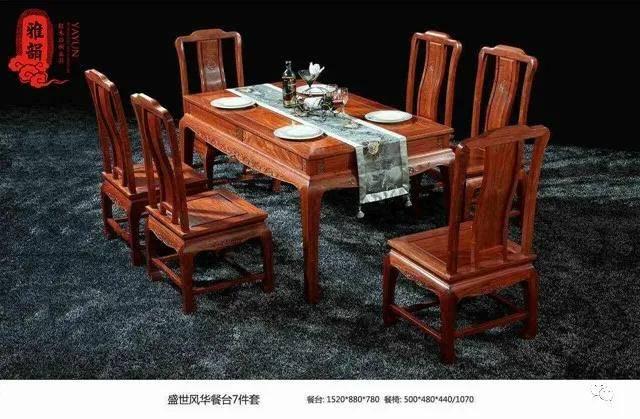 红木餐桌的摆放有什么讲究?