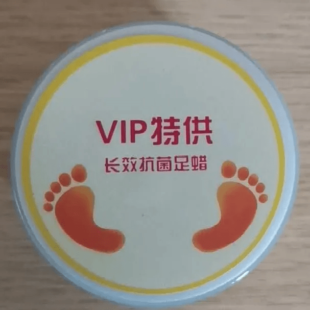 无穷无尽、真菌套娃!抗菌鞋垫脚蜡能解决脚气的狡猾吗?