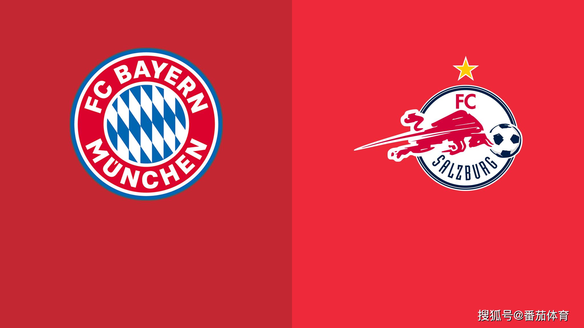 [欧冠杯]焦点解读:拜仁慕尼黑vs萨尔茨堡,拜仁势弗成挡