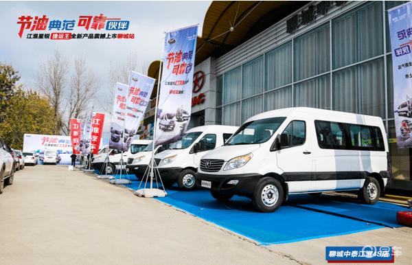 节油型,江淮兴瑞的可靠合作伙伴