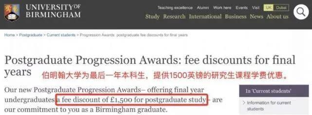 或降低留学生本科学费及录取要求!疫情下英国留学新的转机与机会!