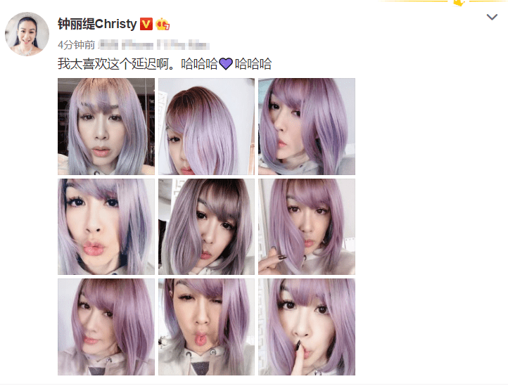 50岁钟丽缇晒新发型,紫发色镂空刘海超嫩,嘟嘴卖萌似漫画美女
